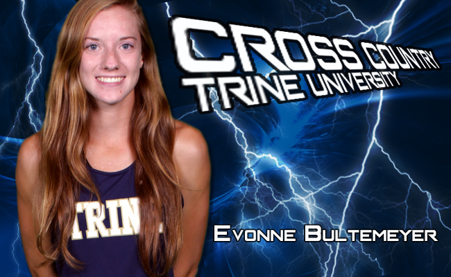 Bultemeyer Qualifies For Nationals as Cross Country Places 11th at NCAA Regionals