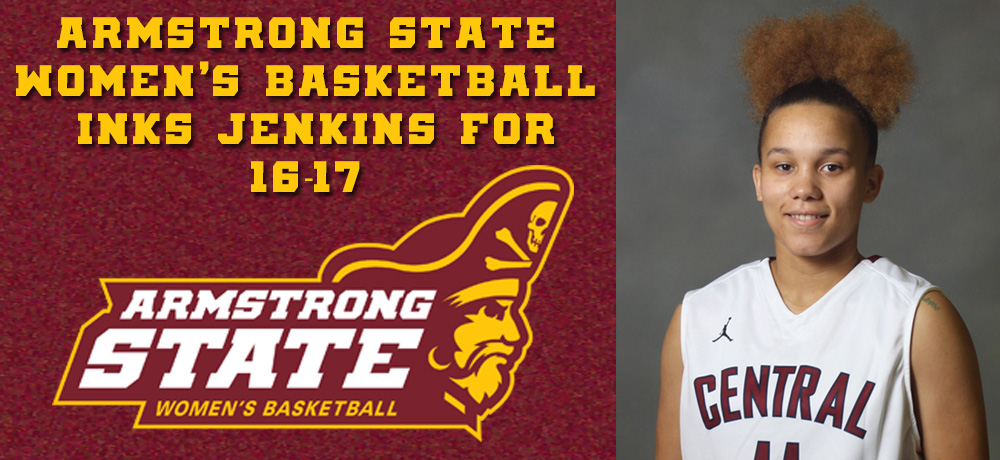 "Women's Basketball Inks Keyondra ""Mercedes"" Jenkins For 2016-17"