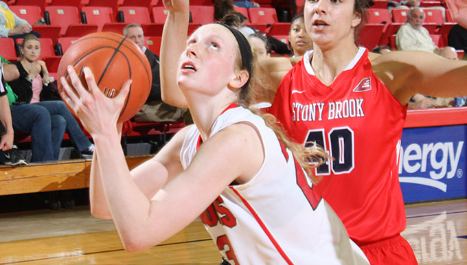 YSU Beats Stony Brook 67-60 to Advance in WBI
