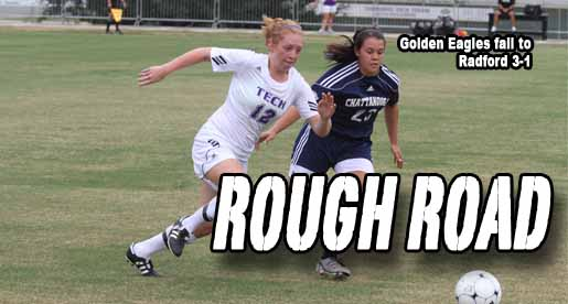 Golden Eagles fall to Radford on road, 3-1