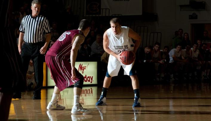 Men's Basketball Wins Fourth in a Row