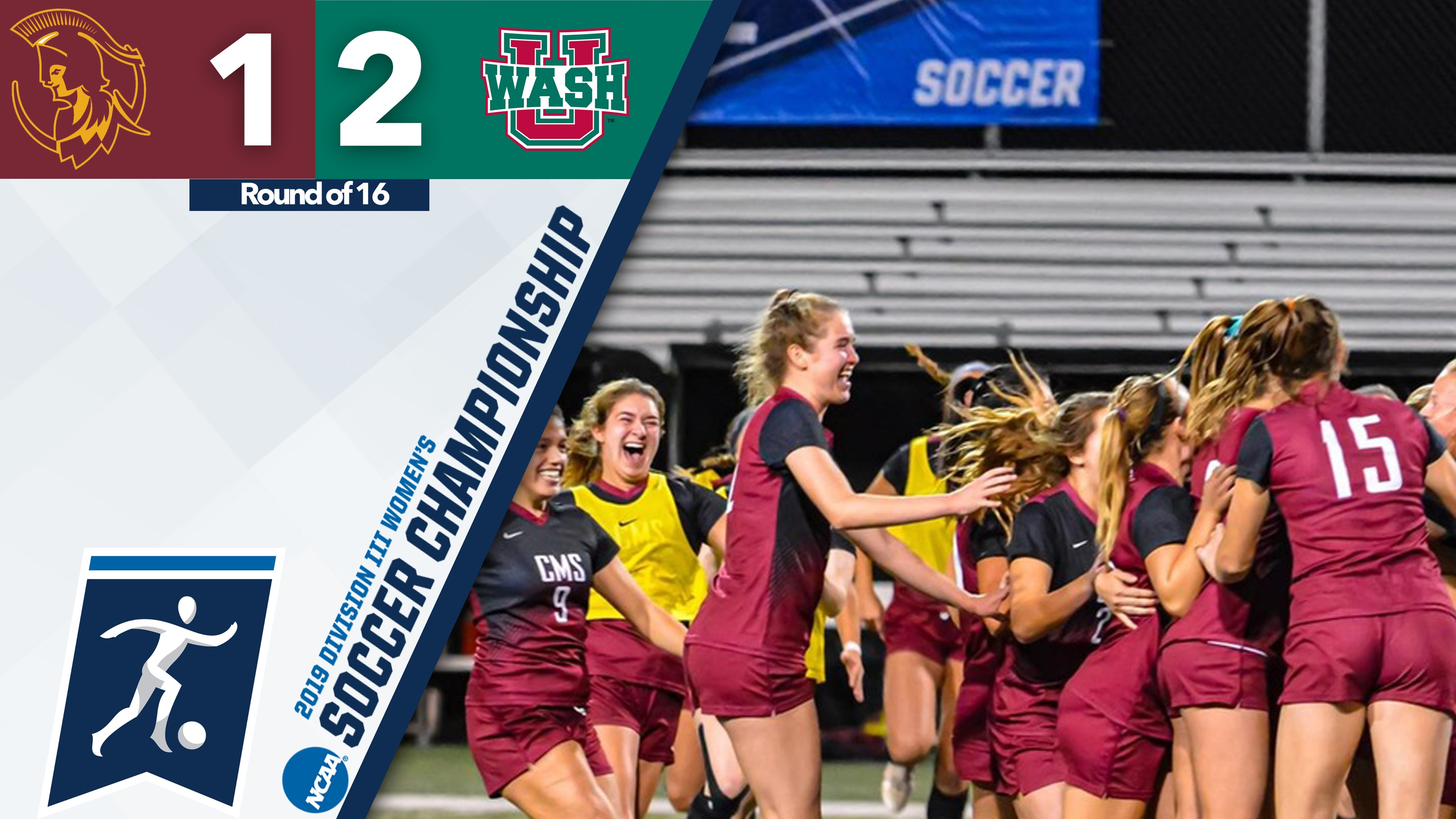 CMS Falls to Wash U, 2-1 in OT in NCAA Tournament Third Round Play
