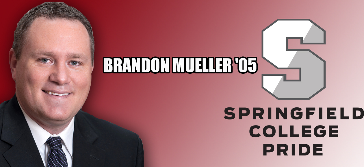 2018 Athletic Hall of Fame Inductee Spotlight: Brandon Mueller '05