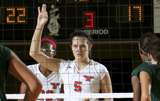 Volleyball Drops Tough One to EKU in Season Opener