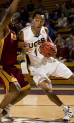 Harris Leads Gauchos to 92-71 Victory