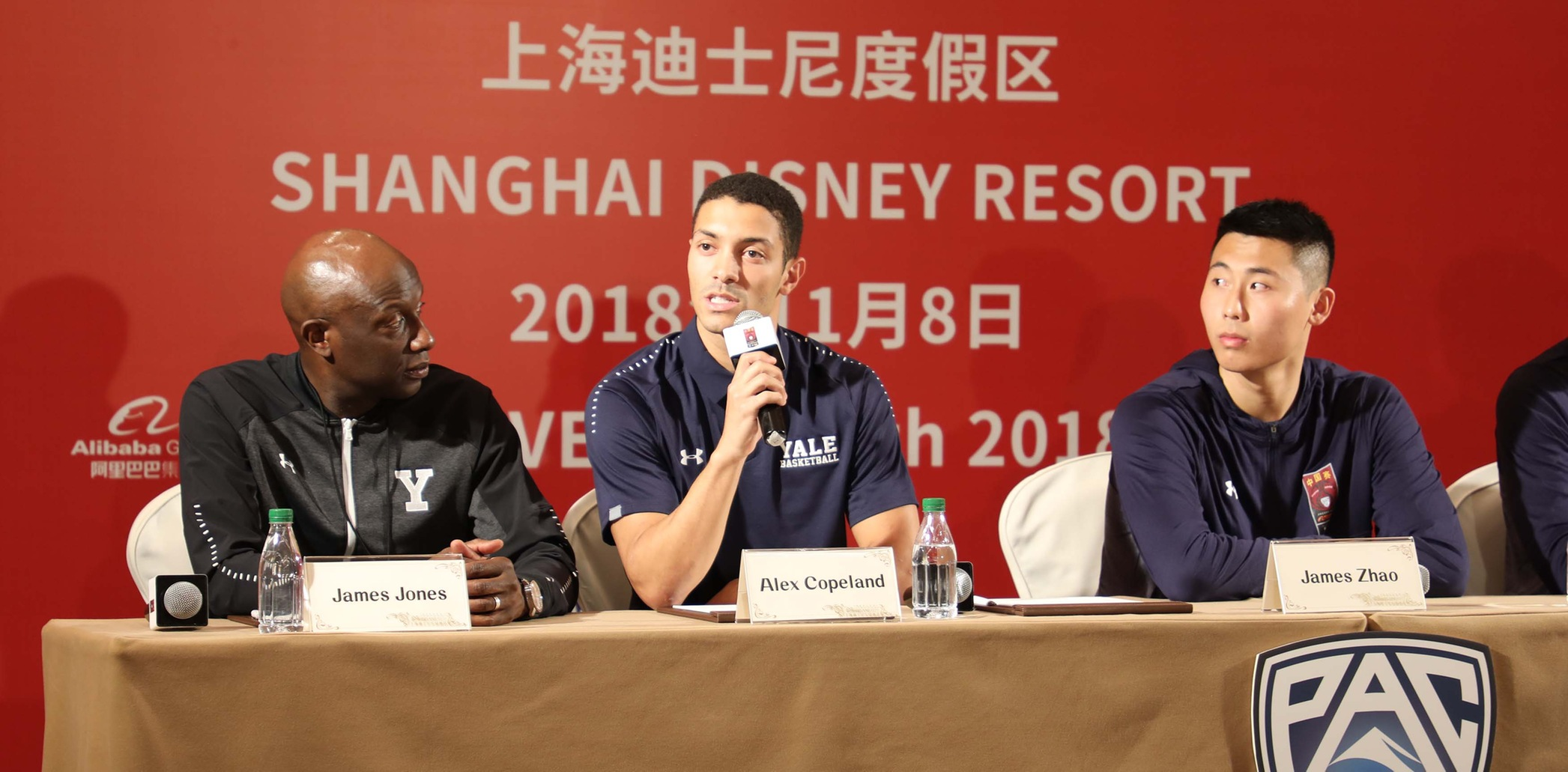 Head Coach James Jones and Alex Copeland at a press conference at Shanghai Disneyland (Tim Bennett photo)