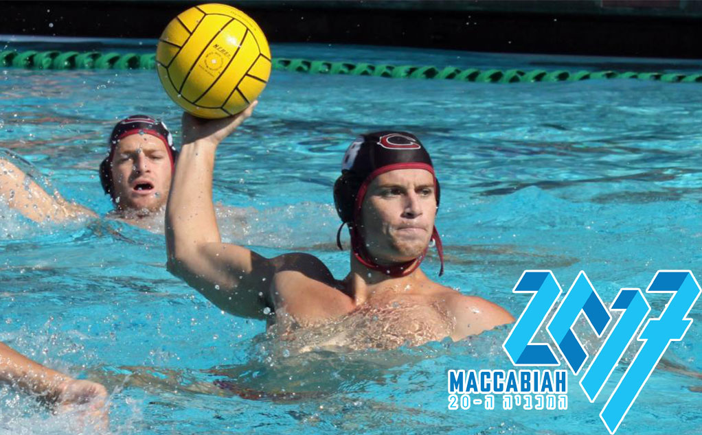 Gross to represent USA at 20th Maccabiah Games