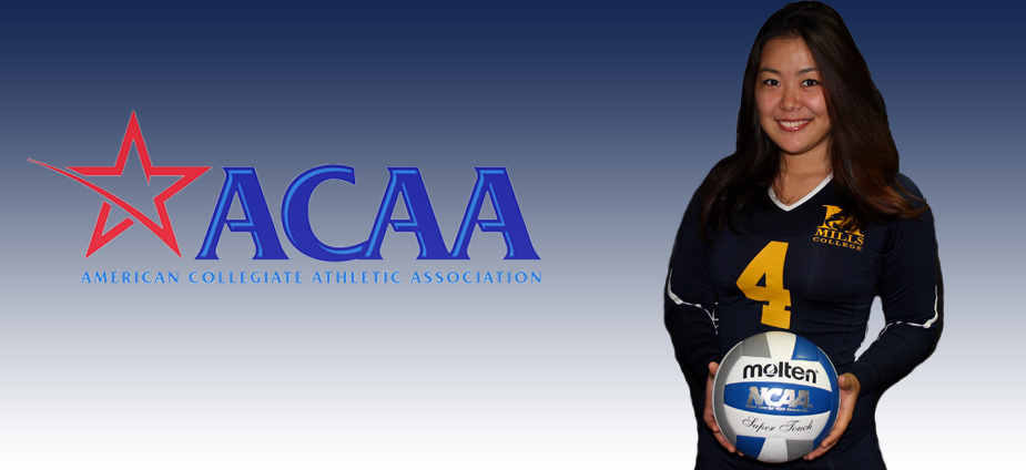 Vivian Kang Named ACAA Player of the Week