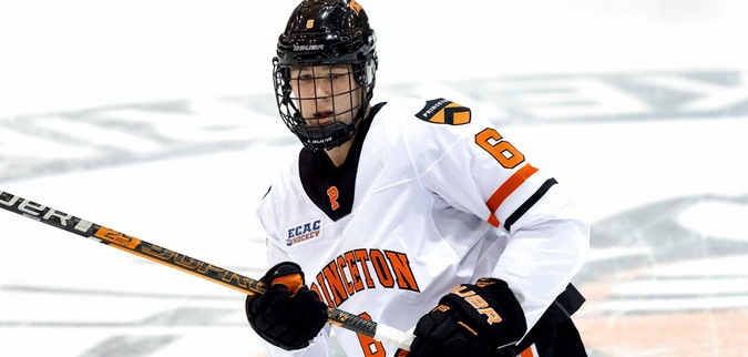 Princeton Falls to Colgate After Third Period Goal