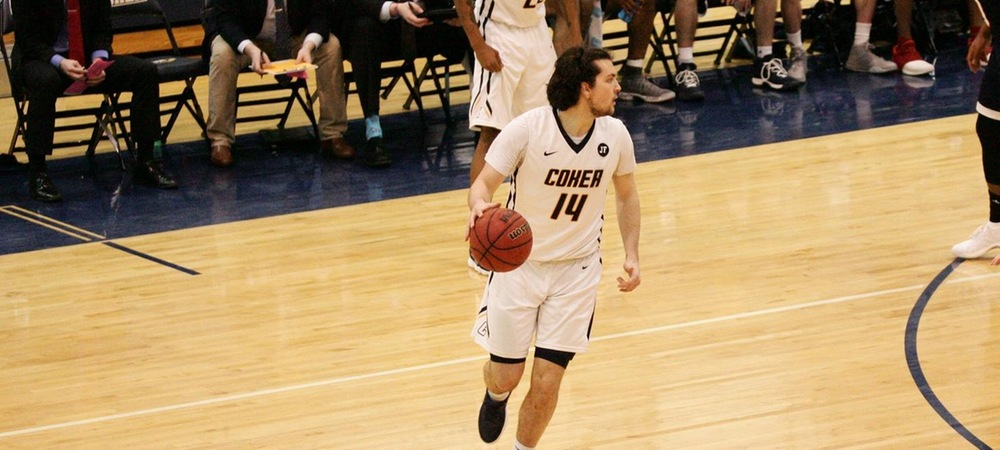 Men's Basketball Falls to Wingate in SAC Play