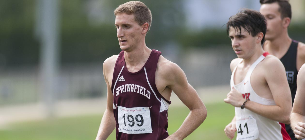 Men's Cross Country Finishes 25th at NCAA Division III Regional Championships