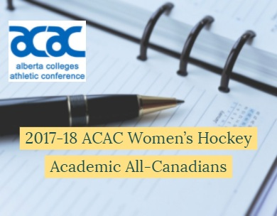 2017-18 ACAC Women's Hockey Academic All-Canadians