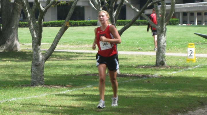 Women's Cross Country Races at Gordon Pop Crowell Invitational