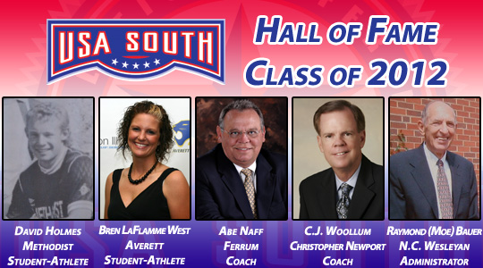 NEW VIDEO: 2012 USA South Hall of Fame Inductees