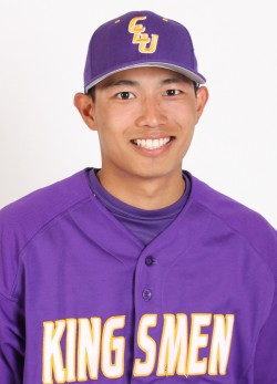 Trey Saito full bio