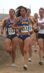 Women's Cross Country Advances to Nationals