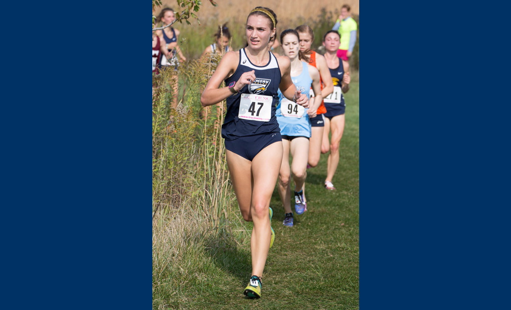 Emory Women's CC 25th At NCAA Championships -- Stravach Races To All-America Honors