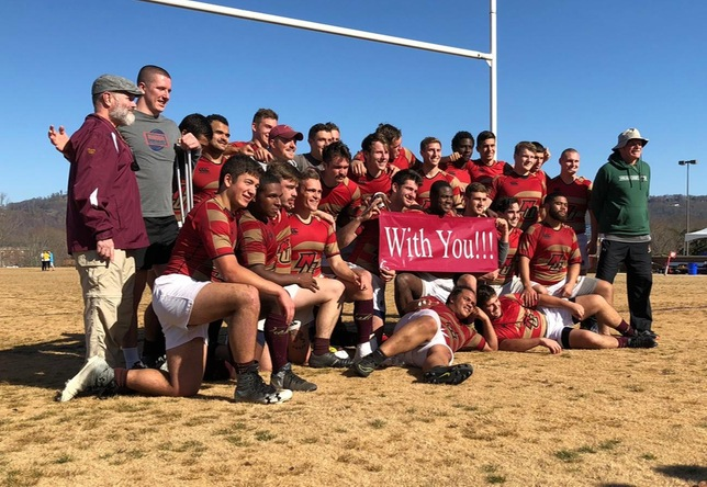 Men's Rugby final four third place