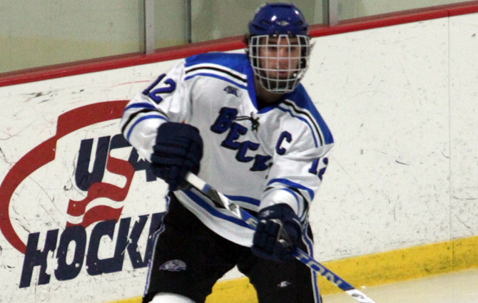 Hockey Season Comes To An End With ECAC Playoff Loss To NIchols