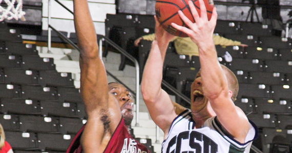 Rowland Hits Two Big Shots to Down #11 USC Aiken, 73-72