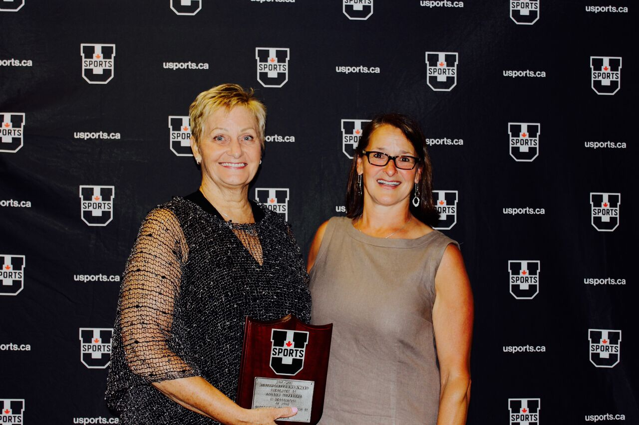 2017 U SPORTS Honours Awards: Coleen Dufresne, the Bison pillar