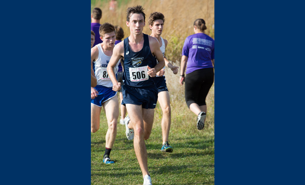Emory Men's Cross Country Earns At-Large Bid To NCAA D-III Championships