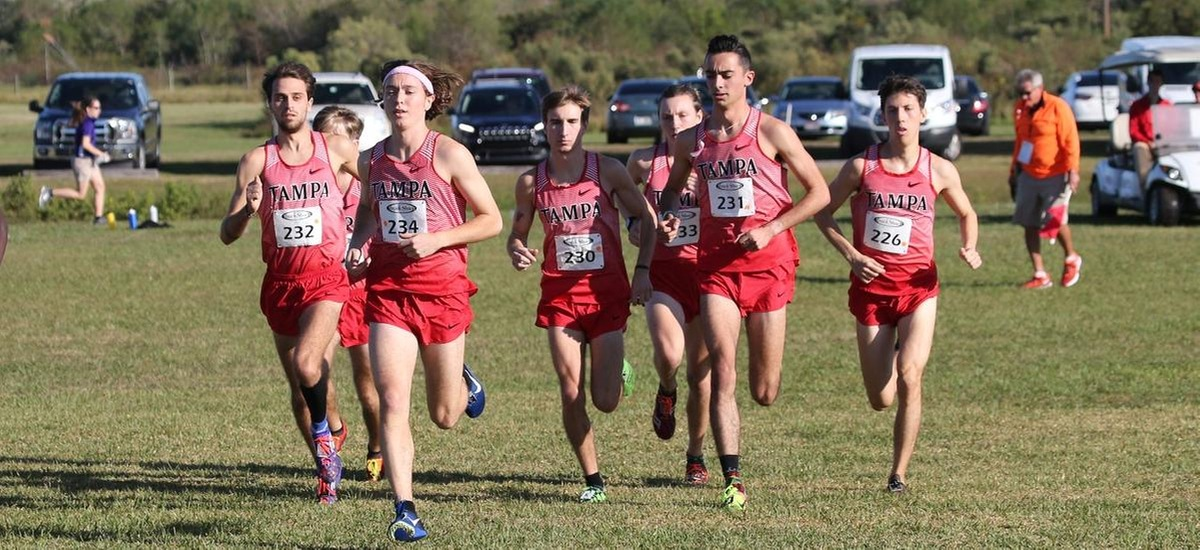 Men's Cross Country Finishes Sixth at NCAA Regional